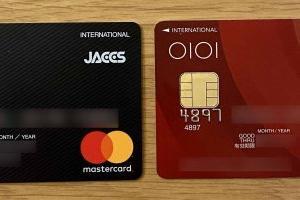 REXカードとエポスカードの違いを比較!どっちがいいか解説!2020