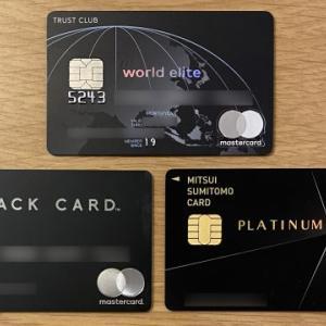 Mastercardのプラチナカードでおすすめは?専門家が厳選7枚を比較!