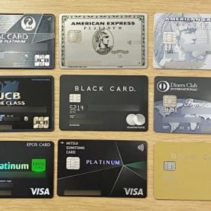 クレジットカードのコンシェルジュは便利!おすすめの使い方を解説