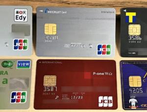 年会費無料のおすすめクレジットカードを専門家が比較!