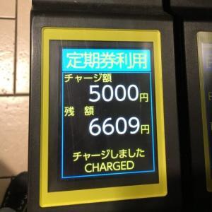 Suicaにオートチャージできるクレジットカードはビューカード!お得で便利
