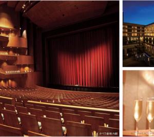 アメックスの新国立劇場の特典2020!ドリンク・先行購入・郵送料やオペラトーク無料