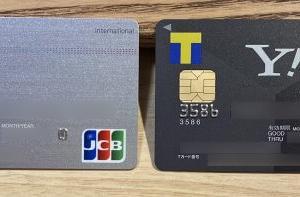 リクルートカードとヤフーカードの違いを比較!どっちがいいか解説!2020