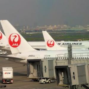 e JALポイントの最新ガイド2020!使い道・有効期限・マイルの交換・払い戻しを徹底解説