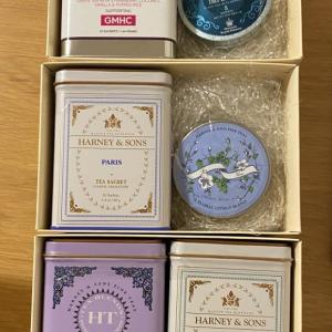 ラグジュアリーカードのHARNEY&SONSギフト優待を利用!上質の紅茶を安くゲット