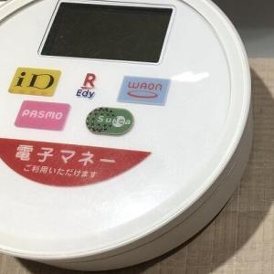 おすすめの電子マネーを比較!ランキングで選び方とお得な対応クレジットカードを解説