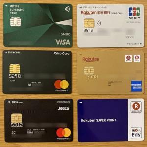 多数のクレジットカードが楽天ポイントへの交換レートを改悪!代わりを解説