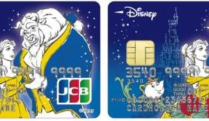 ディズニー★JCBカードに美女と野獣デザインが光臨!ファン待望のクレジットカード