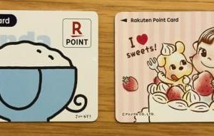楽天ポイントカード 2020!メリット・デメリット・お得な使い方を解説