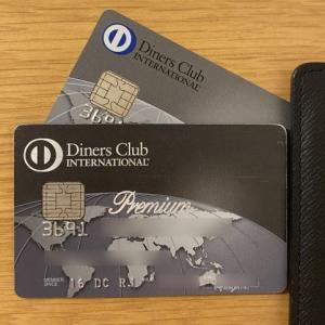 ダイナースクラブカードの締め日と支払い日 2020!引き落としを確認する方法を解説