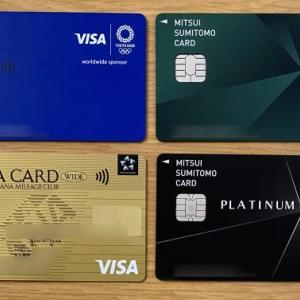 三井住友カードでチャージ&ペイが全面導入!LINE通知サービスも開始