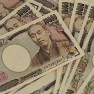 【2020年最新】30万円のふるさと納税でおすすめの返礼品まとめ!