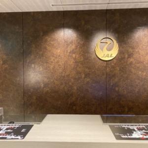 JALファーストクラスラウンジ(成田空港国際線)のブログ!条件・寿司・シャンパンを解説