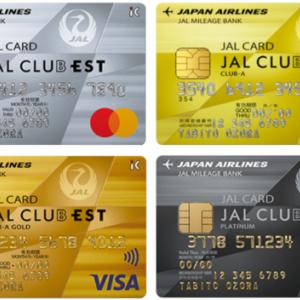 JAL CLUB ESTは20代のJALカード保有者ならお得!30歳・評判・比較を解説