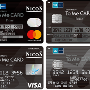 【評判】To Me CARDの口コミ!2021年最新