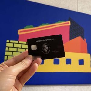日本のアメックスセンチュリオンにもメタルカードが導入!メリット・デメリットを解説