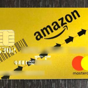 Amazonゴールドカードの新規申込が終了の衝撃!代わりはなし!既存カードは希少カードに?