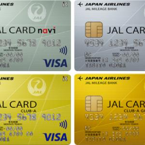 JALカード Visaはタッチ決済を利用可能!学生限定のnavi・若年層向けCLUB ESTも