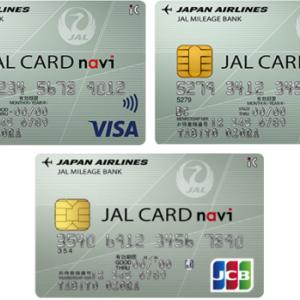 JALの学生カードは本当にお得?マイル・ラウンジ・限度額上限・特典航空券・卒業後を解説
