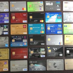 クレジットカードの賢い選び方を専門家が解説!2020年最新