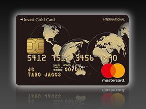 インヴァストゴールドカードの入会キャンペーンを徹底解説!2019年最新