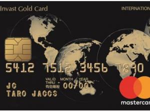 インヴァストゴールドカードのメリット・デメリット・一般カードとの比較を徹底解説!