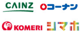 アメックスがCAINZ・コーナン・コメリ・島忠でお得なキャンペーン!20%キャッシュバック!