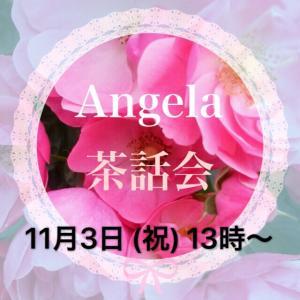 11/3(祝)茶話会のお知らせ♪