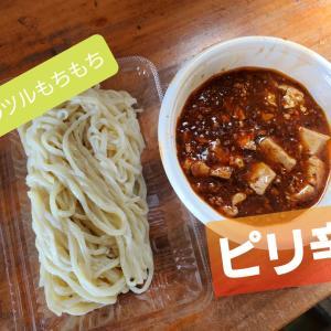麺屋「貴」の 麻婆豆腐つけ麺  テイクアウト( ^o^ )