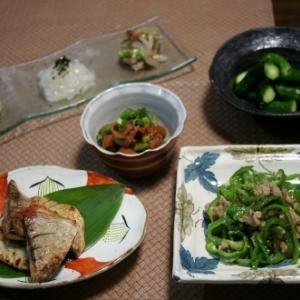 カンパチ西京味噌漬け・お魚胃袋の土手焼き風