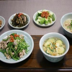 台湾弾丸旅行お土産編・水連菜って知ってますか?