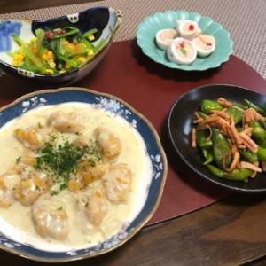 バターナッツのニョッキ☆信州からの美味しい物便♪