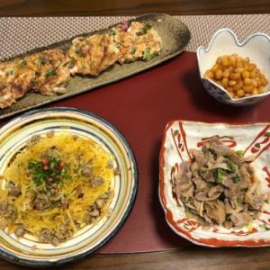 素麺南瓜のペペロンチーノ・砂肝ポン酢・チリモン