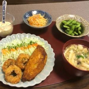 鰺&剣先リングフライ・お家冥加のお味噌汁
