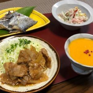 豚生姜焼き・バターナッツスープ・太刀魚干物☆CHICAの(^_-)