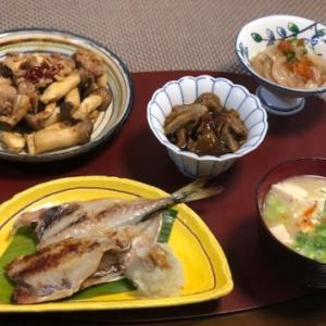 自家製鰺の干物・ミニエリンギのオイスターソース☆キュートな短足^^;