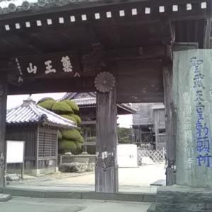 四国霊場第15番札所国分寺