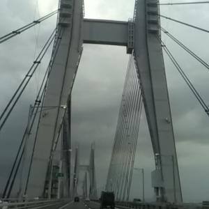 今夕の瀬戸大橋