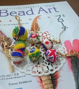 Bead Art誌の記事一覧