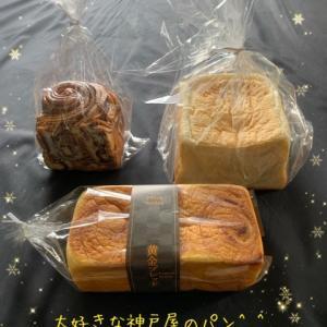 春のパン祭り♪