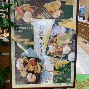 【渋谷ヒカリエ】フルーツたっぷりで大人気!果実園サーベル
