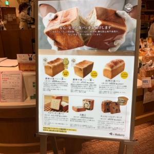 【武蔵小杉】大人気の食パンカフェ 俺のBakery & Cafe