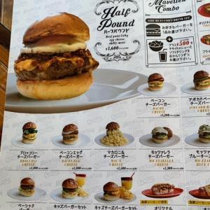 【学芸大学】本格的なハンバーガー専門店  MAVERICK HANBURGER