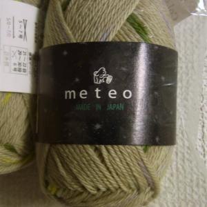 冬糸GET