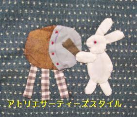 5か月ぶりのレッスンとウサギさんのお祭り