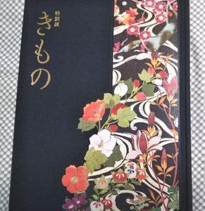 上野 東京国立博物館 特別展 KIMONO きもの