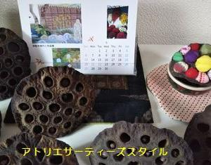 9月鎌倉カレンダーとハスの実お細工物