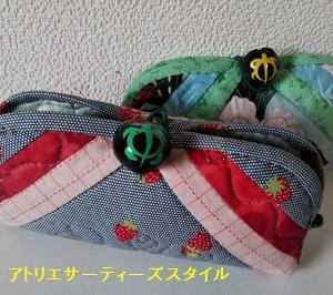 金魚鉢タぺとメガネポーチ
