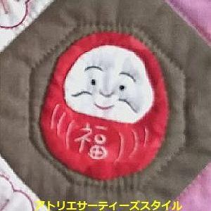昨晩は横浜は大雨 キルトジャパン&パッチワーク教室発売