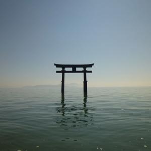 【懐かしき哉、琵琶湖北周遊】